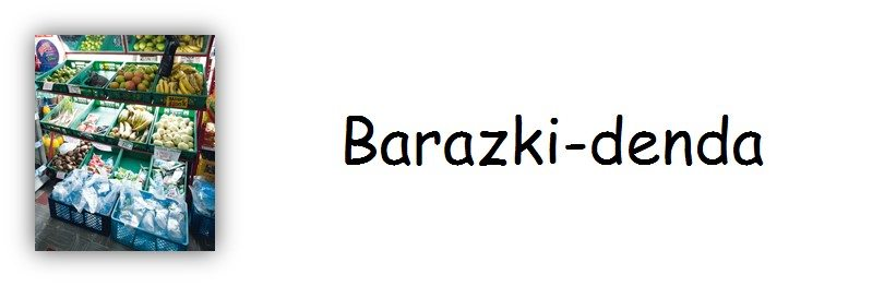 barazki-denda